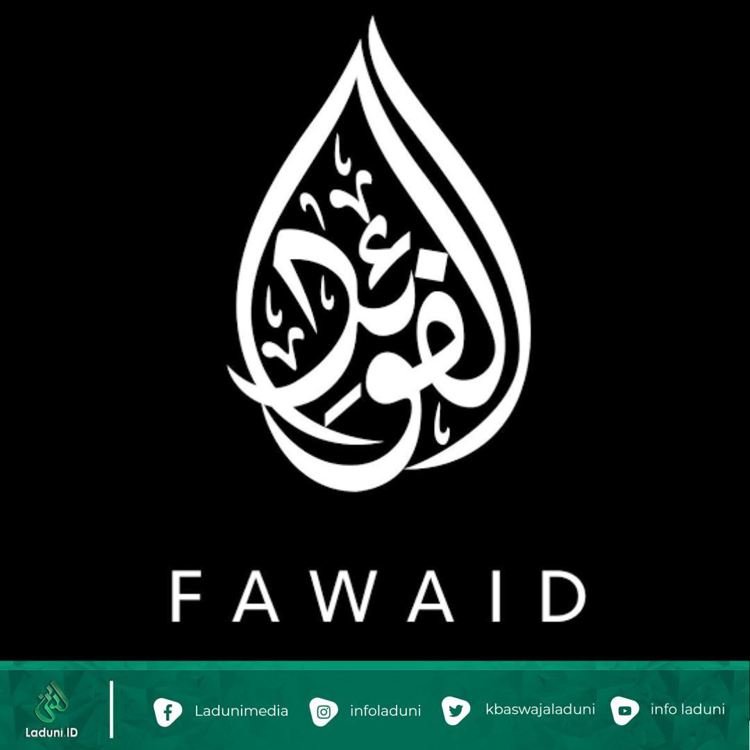 AL-Fawaid Wal Hikam (03): Mustajabah Berdoa di Samping Kuburan Nabi dan Waliyullah