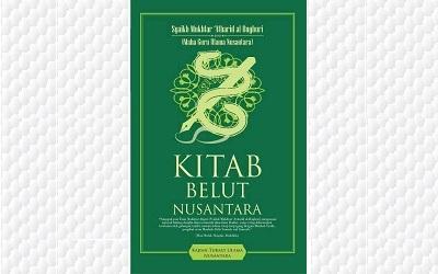 Biografi Mama KH. Mukhtar Athorid al-Bogori