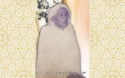 Biografi Syekh Masduqi Al-Lasimy